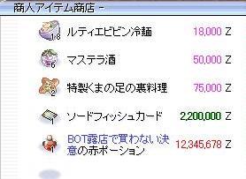 c0082952_247502.jpg