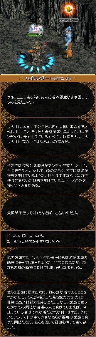 c0081097_2339213.jpg