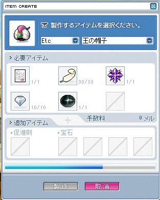 e0016699_16495544.jpg