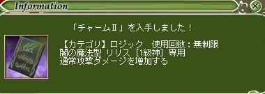 a0077600_0291731.jpg