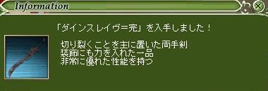 a0077600_029871.jpg