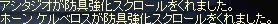a0061228_17384462.jpg