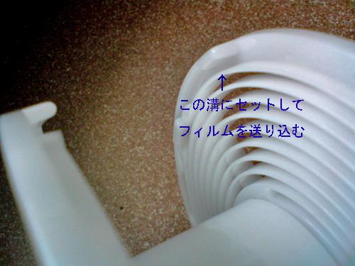 c0121269_18251620.jpg