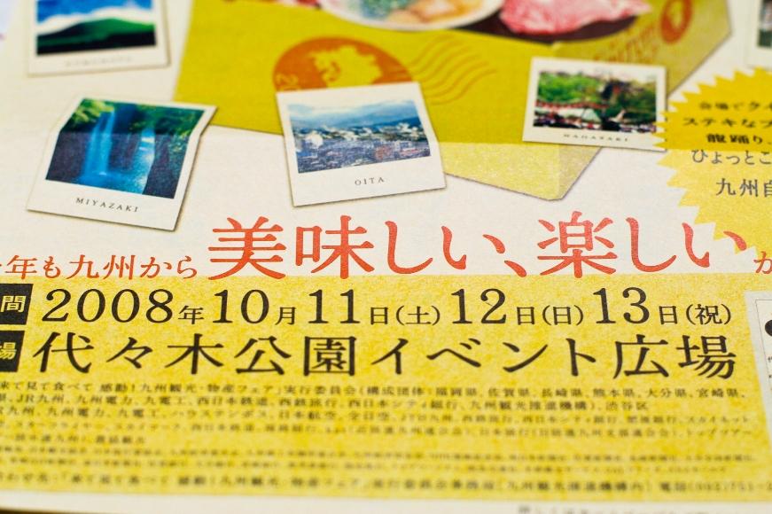 c0129544_197265.jpg