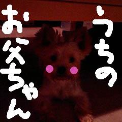 c0036617_1953360.jpg