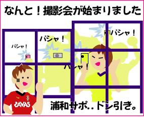 c0006665_23211299.jpg