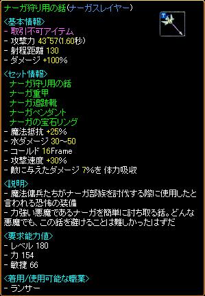 c0081097_183127.jpg