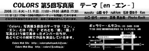 c0048594_2005019.jpg