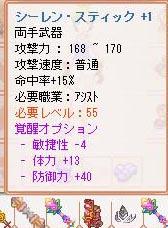 c0135302_16563299.jpg