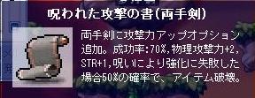 c0084904_750589.jpg