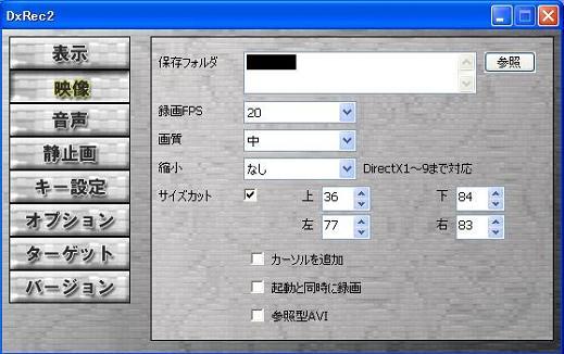a0058124_10512378.jpg