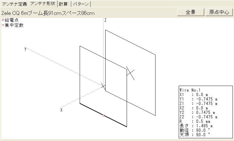 a0074069_126711.jpg