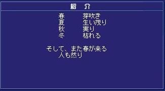 c0108034_2051166.jpg
