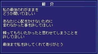 c0108034_20512596.jpg