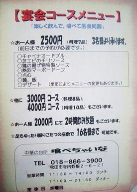 c0144683_15421221.jpg