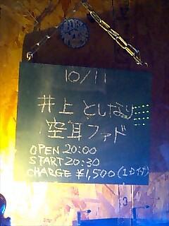 c0073288_1261499.jpg