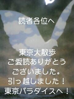 e0045856_947157.jpg