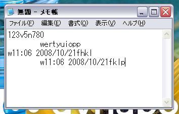 a0022075_11542029.jpg