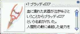 c0031810_1494780.jpg