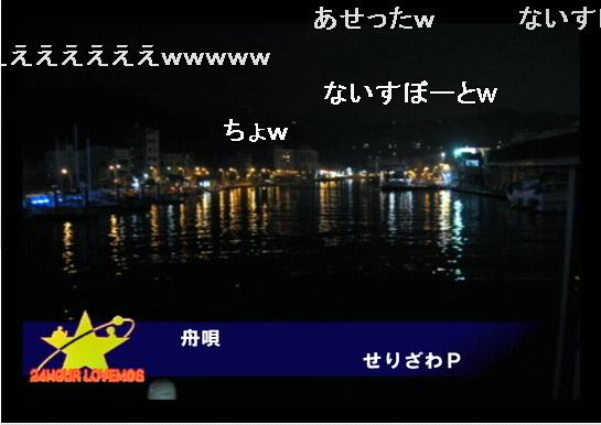 c0105957_23485635.jpg