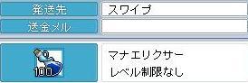 c0084904_17274995.jpg