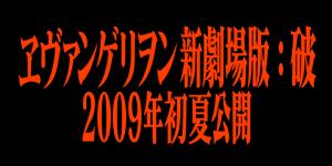 e0063609_2141252.jpg