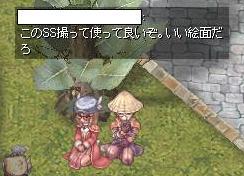 c0005280_725727.jpg