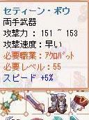 c0135302_7534944.jpg