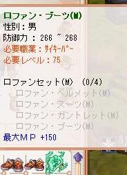 c0135302_756640.jpg