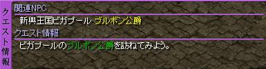 c0081097_2201556.jpg