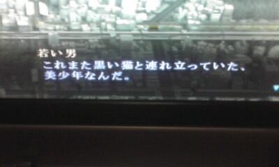 e0059188_724485.jpg