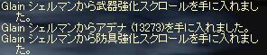 c0083242_17485447.jpg