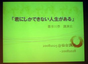 c0151053_2147225.jpg