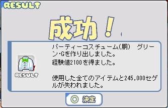c0051934_2313011.jpg