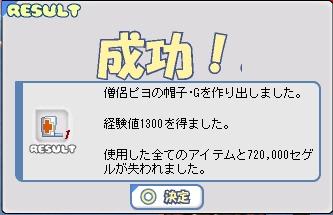 c0051934_23421484.jpg