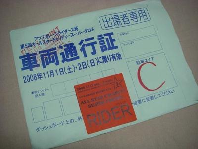 c0035980_20295922.jpg