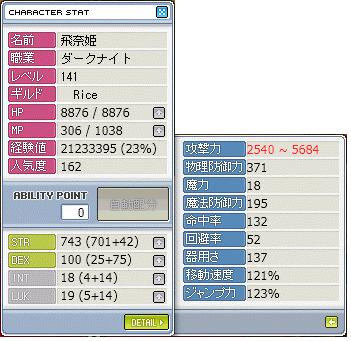 c0040352_20244745.jpg