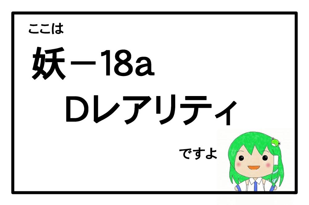 a0070792_2025347.jpg