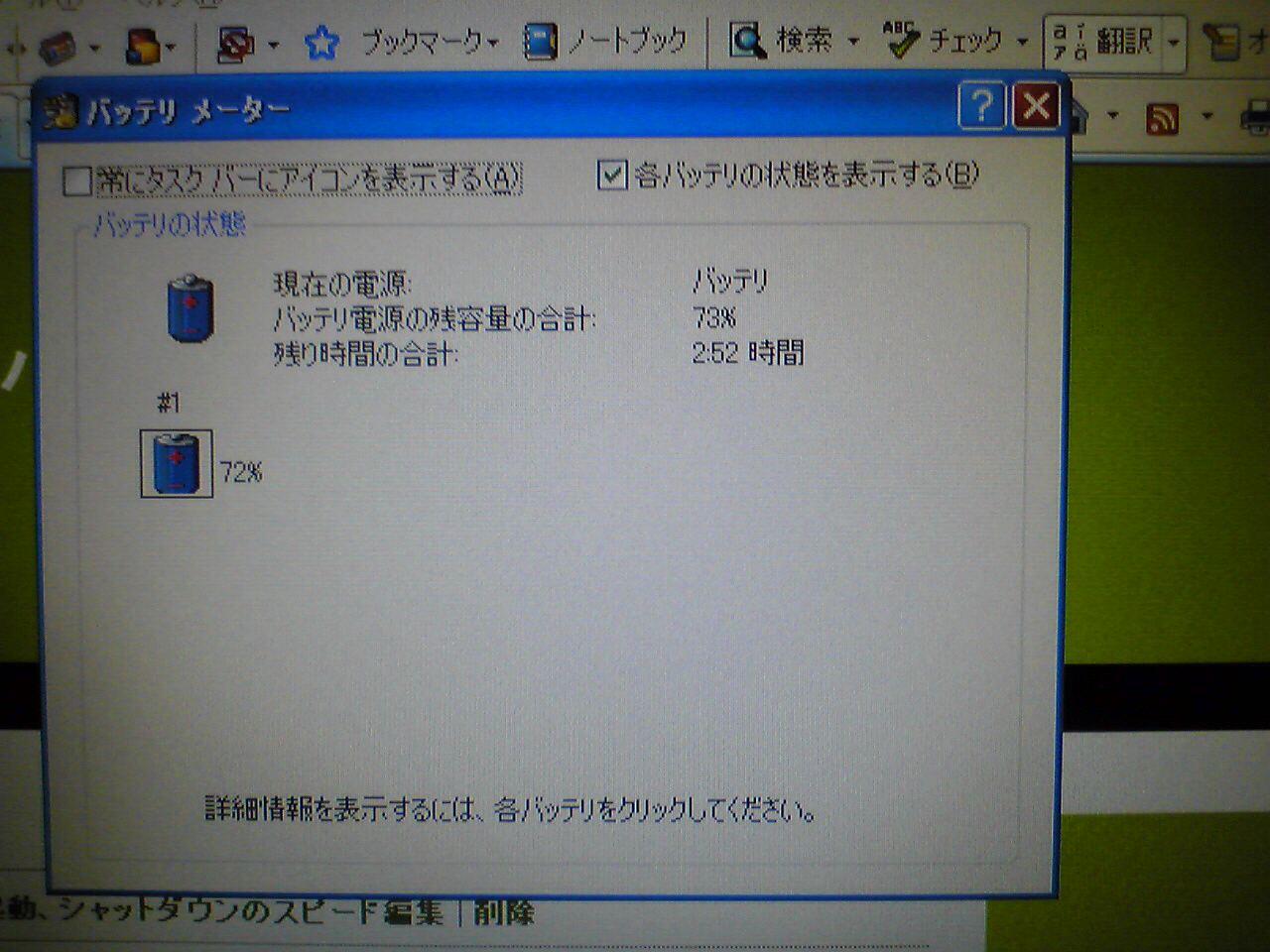c0167798_934273.jpg