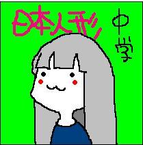 c0088343_1635491.jpg