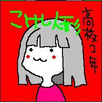 c0088343_16355868.jpg