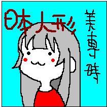 c0088343_16363626.jpg