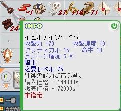 c0051934_2035361.jpg