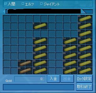 c0078796_19425117.jpg