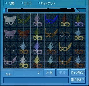 c0078796_1943782.jpg