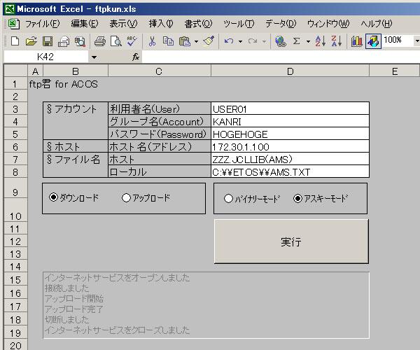 c0065011_22383298.jpg