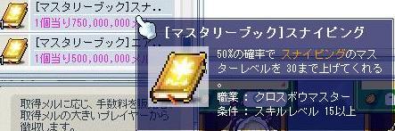 e0020640_112209.jpg