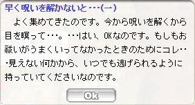 a0099556_1846377.jpg