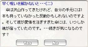 a0099556_1847168.jpg