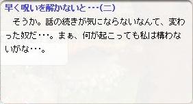 a0099556_18472245.jpg